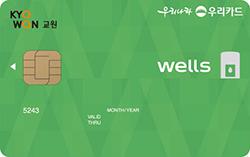 img_card_woori.png